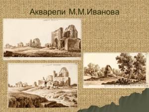 презентация Э.Д. Зелевинской Хорезмийские параллели