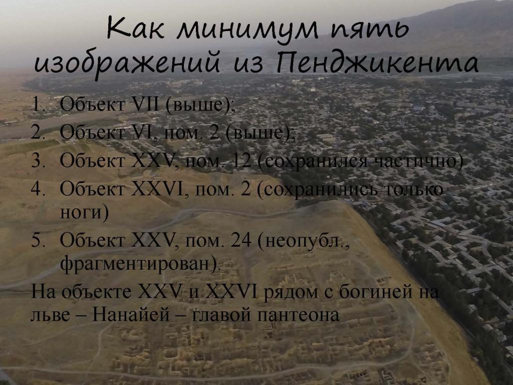 Lurje_Shiva_msk_small_Страница_07