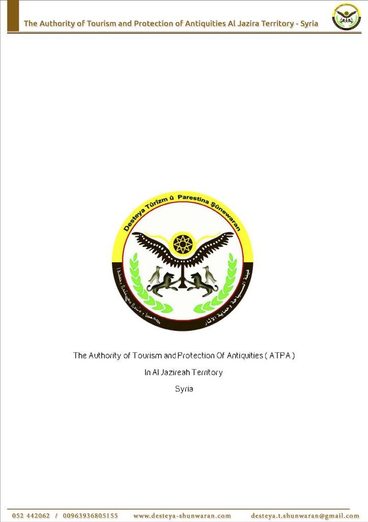 Report-2017-English_Страница_002