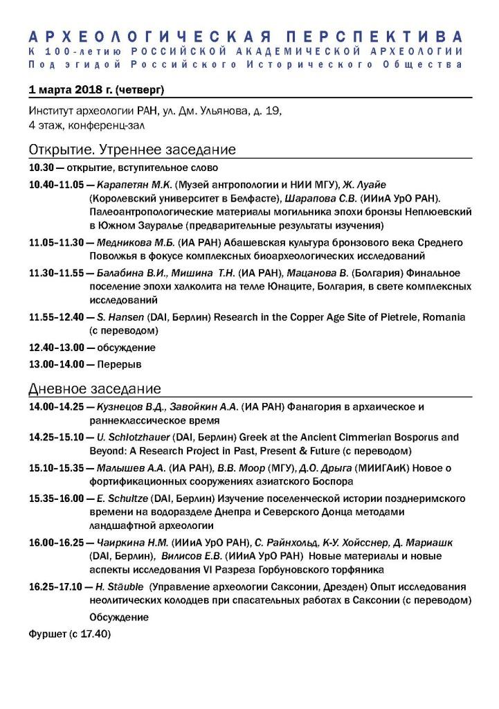program_WWW__Страница_2