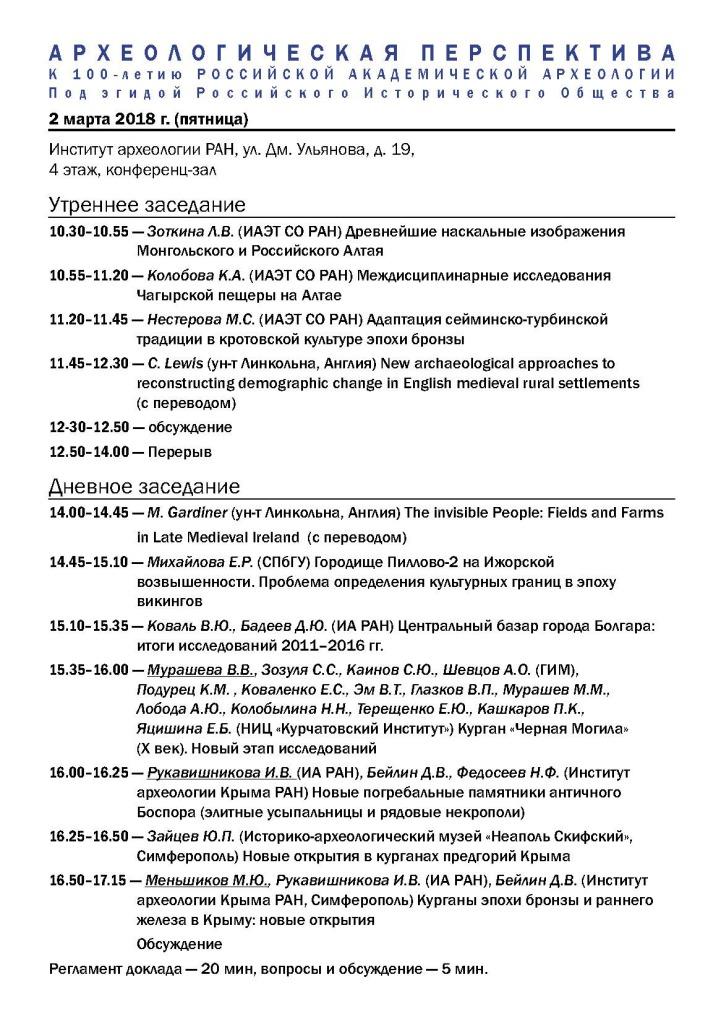 program_WWW__Страница_3