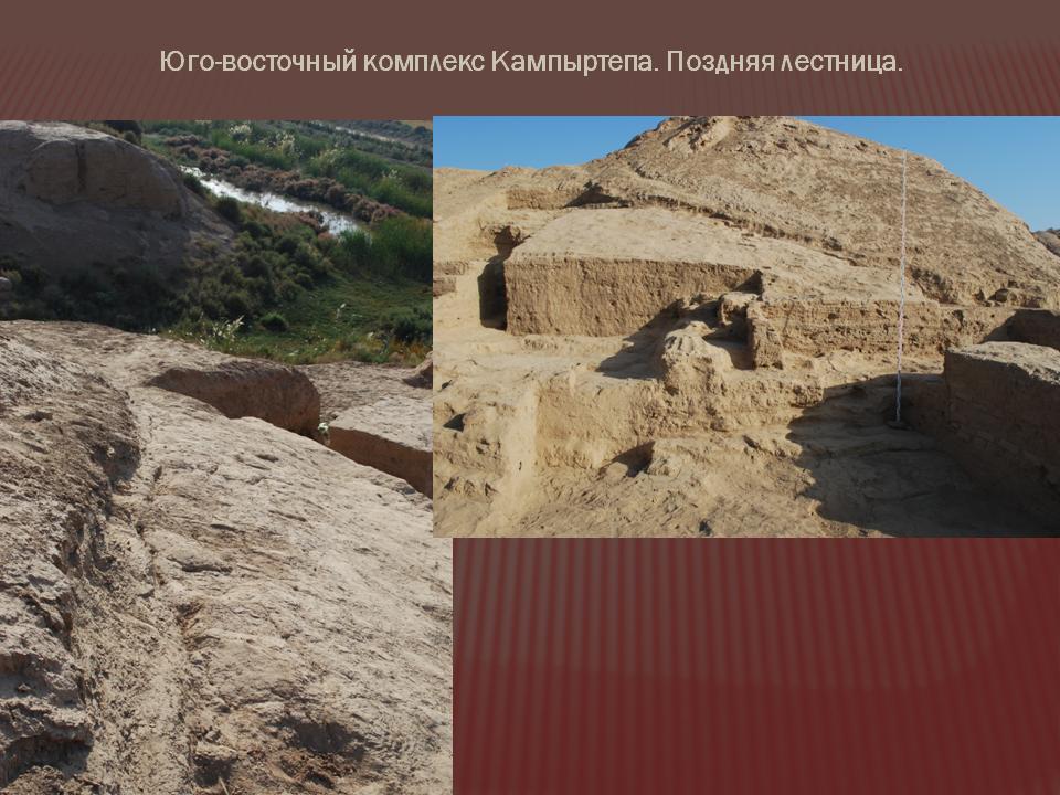 Картинки по запросу раскапки тавка тохаристан